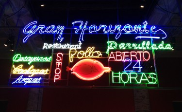 My Venice Biennale 2012 #4:  People's urbanism in Caracas