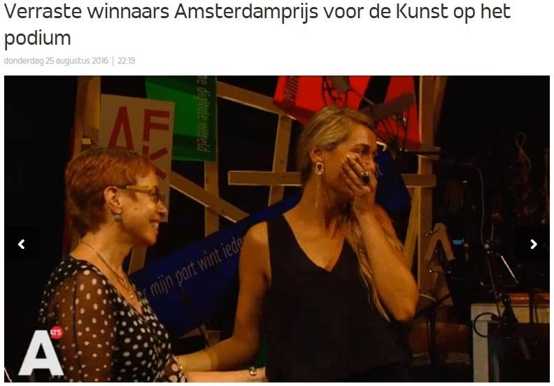 Uitreiking Amsterdamprijs voor de kunst